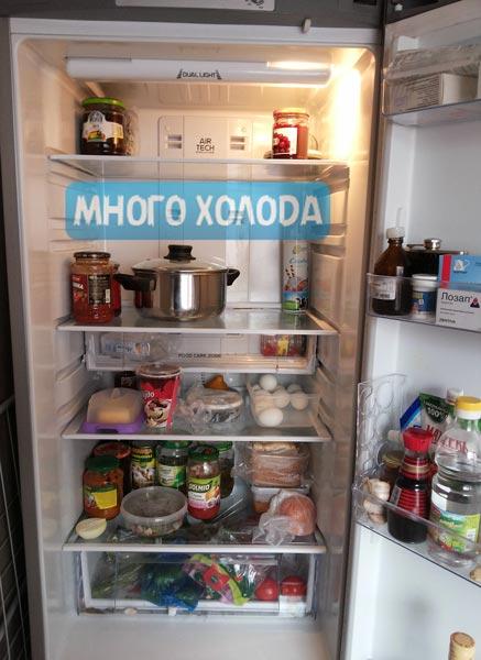 ремонт холодильников в московском районе